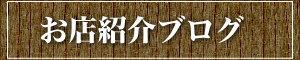 道の駅かつらのブログ